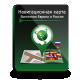 Навигационная карта «Восточная Европа и Россия» для программы «Навител Навигатор»