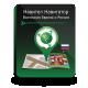 Навител Навигатор. Восточная Европа + Россия
