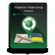 Изображение программы: Навител Навигатор. Украина (NAVITEL®)