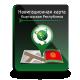 Навигационная карта Киргизии для программы «Навител Навигатор»