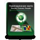 Навигационные карты «Венгрия, Румыния, Молдова» для программы «Навител Навигатор»