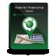Навител Навигатор. Греция для автонавигаторов на Win CE