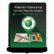 Навител Навигатор. Венгрия, Румыния, Молдова для автонавигаторов на Win CE
