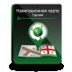 Навигационная карта «Грузия» для программы «Навител Навигатор»