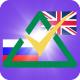 M.A.R.I.D.I Мобильное приложение СЛОВА БЕГОМ Британский Английский