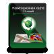 NAVITEL® Навигационные карты «11 морей» для программы «Навител Навигатор»
