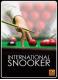KISS ltd International snooker (электронная версия)