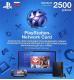 1С-СофтКлаб Playstation Network Card 2500: Карта оплаты 2500 руб (электронная версия)