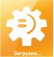 Изображение программы: Лицензия на терминальное подключение ISO 256988-78/TSL (ООО «ЮграСофтГаз»)