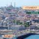 Стамбул (аудиогид серии «Турция»)
