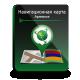 Изображение программы: Навител Навигатор. Армения (NAVITEL®)