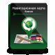 Навигационные карты «Кавказ» для программы «Навител Навигатор»