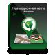 Навигационные карты «Карпаты» для программы «Навител Навигатор»