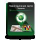 Навигационные карты «Пиренеи» для программы «Навител Навигатор»