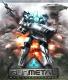 Gun Metal (электронная версия)