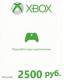 Xbox (Microsoft) Xbox Live: карта оплаты 2500 рублей (электронная версия)