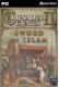 Paradox Interactive Crusader Kings II: Sword of Islam (электронная версия)
