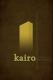 Kairo (электронная версия)