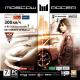 Акелла Moscow Racer (электронная версия)