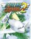 Airline Tycoon 2 (электронная версия)