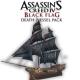 Assassin's Creed IV Black Flag - Death Vessel Pack (электронная версия)