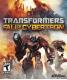 Новый Диск Transformers: Fall of Cybertron (электронная версия)
