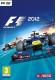 Бука Formula 1 2012 (электронная версия)