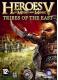 Бука Герои Меча и Магии 5: Повелители Орды (электронная версия)