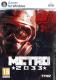 Акелла Метро 2033 (электронная версия)