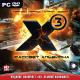 Новый Диск X3: Рассвет Альбиона (электронная версия)