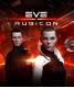 EVE Online: Набор «Торговец галлентским оружием» (электронная версия)