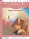 Открытая Математика 2.7. Стереометрия (электронная версия)