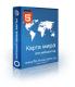 Интерактивная карта мира HTML5 WordPress плагин