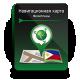 Навител Навигатор. Филиппины