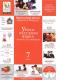 Уроки русского языка Кирилла и Мефодия. 7 класс Версия 2.1.6