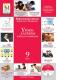 Изображение программы: Уроки алгебры Кирилла и Мефодия. 9 класс (Кирилл и Мефодий)