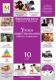 Уроки обществознания Кирилла и Мефодия. 10 класс Версия 2.1.5