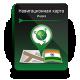 Изображение программы: Навител Навигатор. Индия (NAVITEL®)