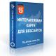 Fla-shop.com Интерактивная HTML5 карта