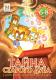 Развивающая игра-квест Кирилла и Мефодия для детей 6-8 лет «Тайна Старого Дуба»