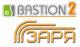 «Бастион-2 — Заря»