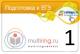 Карта онлайн подготовки к ЕГЭ на портале Облако Знаний на 1 день