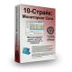 10-Страйк Мониторинг Сети Pro 6.3