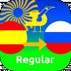 Испанско->русский словарь для Android