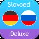 Немецко-русский словарь Slovoed Deluxe для Android