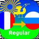 Французско->русский словарь для Android