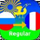 Русско-французский словарь для Android