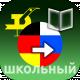 Школьный немецко-русский словарь для Android