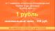 LikeProg: Сервис доступа к отчетности российских компаний