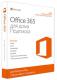 Microsoft Office 365 для дома по подписке 32-bit/x64 Multilanguage (электронная версия)